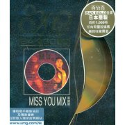 Miss You Mix [20th Anniversary 24K Gold]