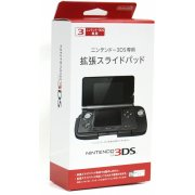 Nintendo 3DS Expansion Slide Pad