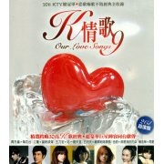 Our Love Songs 9 [2CD]