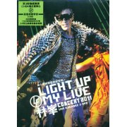 Light Up My Live Concert 2011 Karaoke [3DVD]