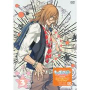 Uta No Prince Sama Maji Love 1000% 3 [DVD+CD]