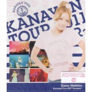 Kanayan Tour 2011 - Summer