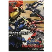 Basara Chronicle Heroes Official Complete Guide