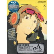 Persona 4 2 [Blu-ray+CD Limited Edition]
