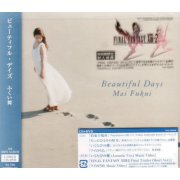 Beautiful Days [CD+DVD]