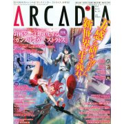 Arcadia Magazine [March 2012]