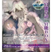 Kanno Mukashi Banashi Kanno Box [Limited Edition]