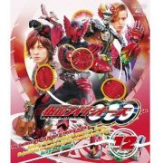 Kamen Rider Ooo Vol.12