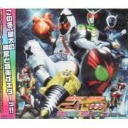 Kamen Rider x Kamen Rider Fourze & Ooo Movie Taisen Mega Max Original Soundtrack