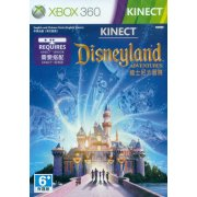 Kinect Disneyland Adventures (English and Chinese Version)