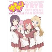 Yuru Yuri Official Fan Book