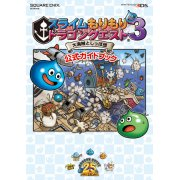 Slime MoriMori Dragon Quest 3: Taikaizoku to Shippo Dan Formal Guide Book
