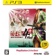 Samurai Dou 4 Plus [PlayStation 3 the Best Version]