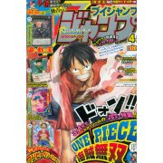 V-Jump [April 2012]