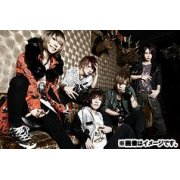 Fukanzen Beautyfool Days [CD+DVD Limited Edition Type A]