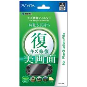 Repair Filter for PlayStation Vita