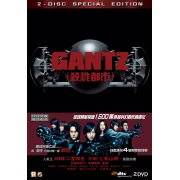 Gantz [2-Disc Special Edition] [dts]