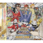 Digimon Xros Wars Music Code 3