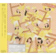 Pyoko Pyoko Ultra [CD+DVD Limited Edition Type A]