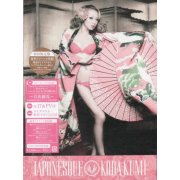 Japonesque [CD+2DVD Limited Edition]