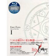 Fate/Zero Blu-ray Disc Box I [5Blu-ray+2CD]
