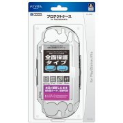 Protector Case for PlayStation Vita (Clear)