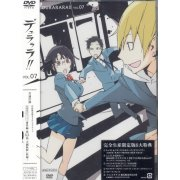 Durarara Vol.7 [DVD+CD Limited Edition] Broken case 