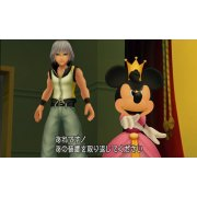 Thumbnail for Kingdom Hearts 3D: Dream Drop Distance [First-Print Edition with AR card]