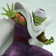 Dragon Ball SCultures Big Pre-painted PVC Figure: Piccolo