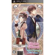 Elkrone no Atelier: Dear for Otomate
