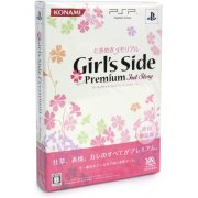 Tokimeki Memorial Girl's Side Premium: 3rd Story (First-Press Limited Edition)