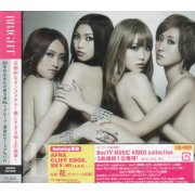 Bright [CD+DVD]
