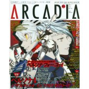Arcadia Magazine [June 2012]