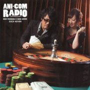 Ani-Com Radio DJCD 4Ever