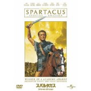 Spartacus 1960 Special Edition