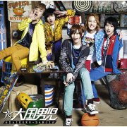 Jumping [CD+DVD Limited Edition Type B]