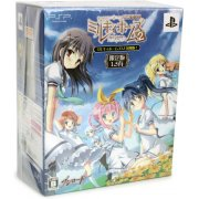 Tantei Opera Milky Holmes 2 [Limited Edition w/ Ver. 1.5]