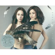 2 Be Free [CD+DVD]