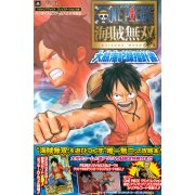 One Piece Pirate Musou Daikoukai Kiroku Shishin Kaki Bandainamukoge Musu Official Capture Book