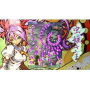 Thumbnail for Mushihimesama HD [First-Print Regular Edition w/ Download Contents Card]