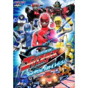 Hero Club Tokumei Sentai Go-Busters Vol.1