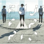 Tsurezure Monochrome / Ryusenkei [CD+DVD Limited Edition]
