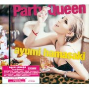Party Queen [CD ONLY]