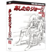 Emotion The Best Ashita No Joe 2 / Tomorrow's Joe 2 DVD Box 2