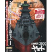 Space Battleship Yamato 2199 / Uchu Senkan Yamato 2199 1