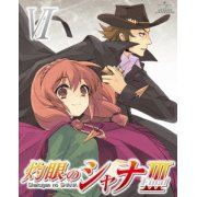 Shakugan No Shana III - Final - Vol.6 [Limited Edition]