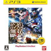 Gundam Musou 3 (PlayStation3 the Best Version)
