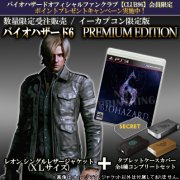 Biohazard 6 Premium Edition (XL) [e-capcom Limited Edition]