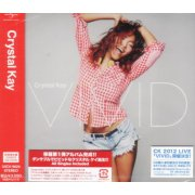 Vivid [CD+DVD Limited Edition]