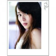 Higa Manami Photograph Collection Clear